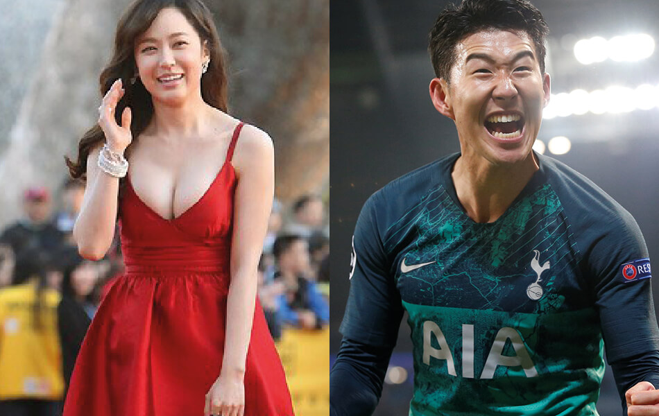 Yoo-So Youn is de ex-vriendin van Son Heung-min