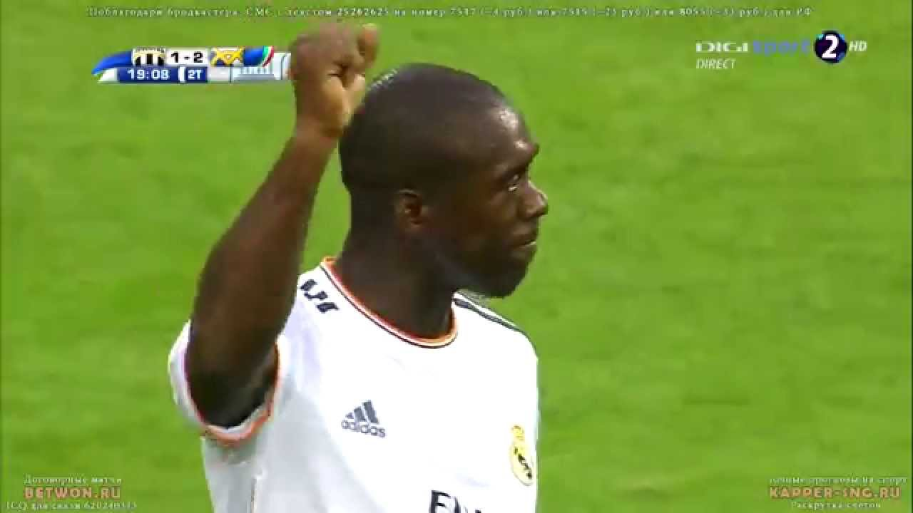 Seedorf maakt prachtig doelpunt